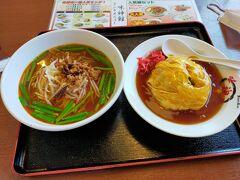 腹が減って家まで持たなさそうなので 伊賀上野の味神館でランチ。 台湾ラーメンと天津飯 780円(税込み) お腹パンパン。味は普通。