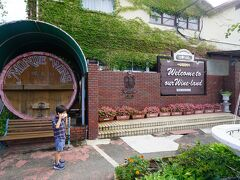 ホテルにチェックインするには少し早すぎたので、石和にあるワイナリー、モンデ酒造を訪れました。こちらは初めての訪問です。