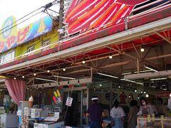 いつも訪ねる長岡市寺泊の魚売アメ横通り。(   https://gurutabi.gnavi.co.jp/a/a_1755/   )