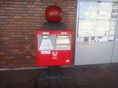 JR弘前駅前の「郵便ポスト」。