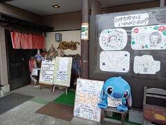 登米市豊里町の小中一貫校の東側にあります。普段は11時開店ですが、行った日は30分遅れの開店でした。それでも11時には9人が駐車場で待ってました。