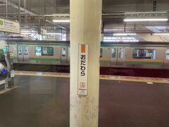 しばらくして小田原通過。 電車でここから先に行くことはあまりないので新鮮です。