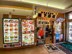 船長が紹介してくれた店。一人500円で調理してくれるシステム