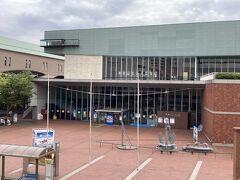 大和ミュージアムはコロナで休館中。