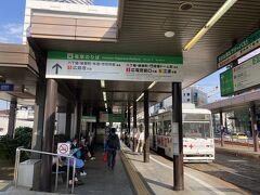 広島駅前から路面電車に乗って