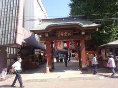 とげぬき地蔵尊高岩寺(入口)