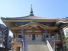 眞性寺(真言宗巣鴨で一番古いお寺)本堂