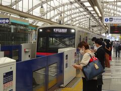 京成線日暮里駅(海外旅行の時は京成ライナーを利用しますが、いつ、乗れる事でしょうか?)