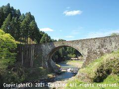 通潤橋  五老ヶ滝の吊り橋を渡り遊歩道を進んでいくと、橋の西側に出ます。 午前中はこちらが順光になります。