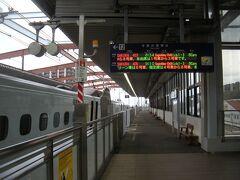 九州新幹線に乗って出水にて