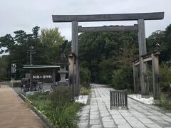 お散歩がてら二宮神社に行きました。