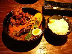 そして千歳から移動し 次の宿泊地札幌へJRで移動し・・ 夕飯を・・スープカレーです