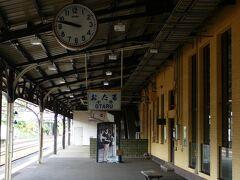 4日目 小樽へ観光・・