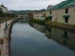 そして小樽運河