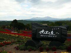 まずはぜるぶの丘 花の四季彩がきれいです