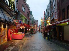 南京町  緊急事態宣言かつ台風接近。 こんな時に来るのはよほどの物好き。