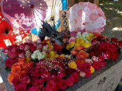 きれいな花手水を見て、札幌駅で子どもたちに頼まれてスイートポテトを購入して帰宅。