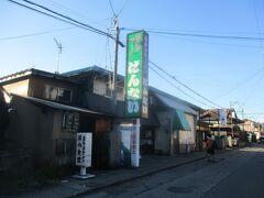 カーナビで西川IC~東京・大泉ICを検索すると、喜多方エリアを通過するルートが判明。ならばと福島・喜多方ラーメンの超人気店「坂内食堂」に立ち寄る事にする。 16:22 「坂内食堂」到着。