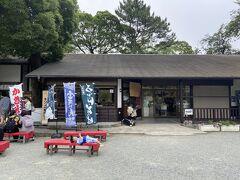本丸の片隅にある本丸茶屋、ここでお昼ご飯をいただくことにしました。