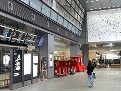 JR博多駅の改札付近をウロウロしてると、、、