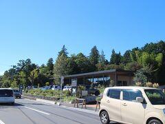 八幡屋は、地野菜と発酵食品を販売しているお店