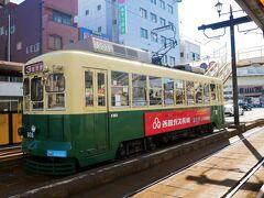 スタートは、路面電車の『宝町』電停。 路線バスもありますが、徒歩20分ほどなので、ロープウェイの乗り場(淵神社駅)まで歩いて行くことにしました。  なお、主要ホテルからはロープウェイ乗り場まで連絡バスがあったり、長崎駅からタクシーでもそれほど遠くないため、観光の場合はそちらを利用した方がいいと思います。