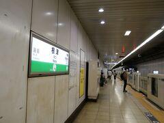 メトロ千代田線の根津から 珍しい上り下り二層のホーム駅