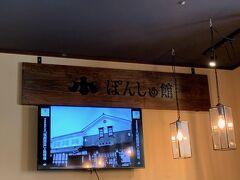 新潟といえば日本酒