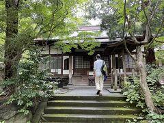 北条貞時が建立したお寺でこじんまりとしていました。
