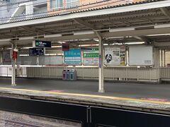 十三駅を経由して、西中島南方駅へ向かいます。
