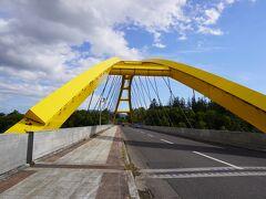 ニセコ大橋。