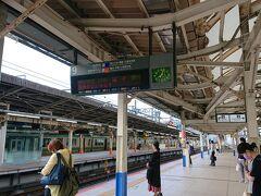 スタートは横浜駅朝8時過ぎ。 横須賀線で鎌倉へ。