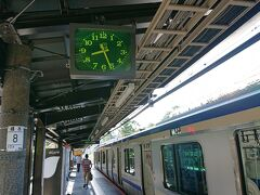 8:25 北鎌倉までは約20分。 この時間だと余裕で座れます。
