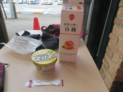 12:03 カインズホームの隣にスーパーがあったのでお昼ご飯にします。 体を冷やすためにアイスクリームを食べます。