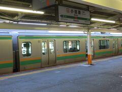 08:47 小田原駅まで来ました。出発地点に戻ってきました。