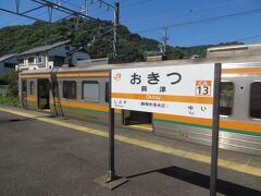 10:40 興津駅で浜松駅行きに乗り換えます。