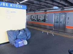 13:01 豊橋駅で乗り継ぎを一本遅らせ昼ご飯を食べます。