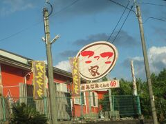 ここも、プリンやシュークリームのお店らしいけれど…通過。食べたいタイミングではない=奄美大島のシュークリームに今回は縁がない。この後晩御飯なのもあり、断念。