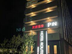 ホテルルートイン米子