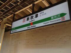 埼玉県境に結構早く来れます。