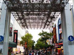 まずは横浜市内 関内駅からほど近い、「イセザキモール」からスタート☆