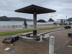 石廊崎に行く予定でしたが雨が降りそうなため海遊の足湯へ。