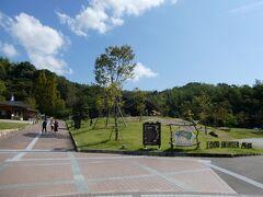 伊太祈曽駅から程近い「道の駅 四季の郷公園」に寄ってお買い物休憩。
