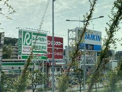福岡空港は26度でした。