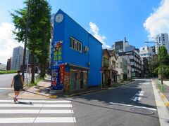 路地にとんがった建物、先端は1mくらいしかない狭小住宅っていうやつだ! 都内ではこういう建物時々見る。