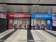 第3ターミナルからだと初乗りになるお隣の天空橋駅へ。 格付けチェックっぽい改札を出ました。