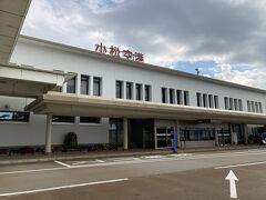 1時間で小松空港。 1年ぶりの訪問です。