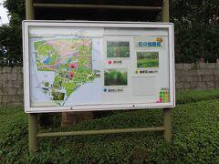 郷土の森博物館、観光マップ