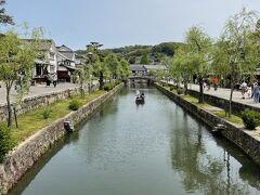 倉敷駅に着いて歩いて美観地区、まずは今宵の宿泊施設へ。