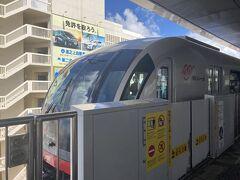 ホテル最寄りの美栄橋駅に到着。 ゆいレールの駅のエスカレーター事情は、 上りはエスカレーターありますが下りは階段のみ。 スーツケースありの場合はエレベーター利用。